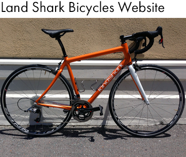 Whole Athlete Custom Land Shark Bicycles