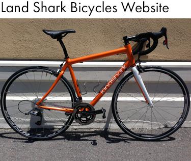 Whole Athlete Custom Land Shark Bicycles
